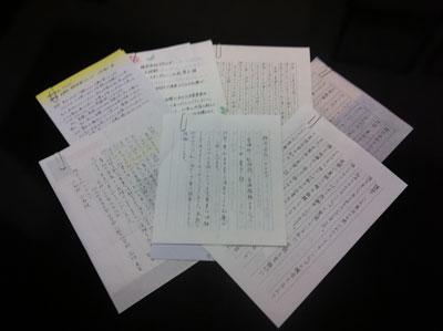 夏期インターン生からのお手紙
