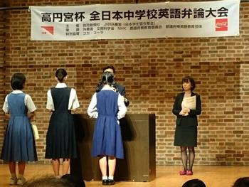 高円宮杯第68回全日本中学英語弁論大会福岡予選授賞式