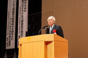 """福岡県""""One Health""""国際フォーラム2021"""